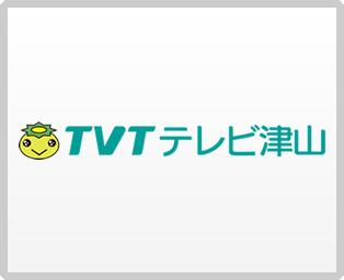 株式会社テレビ津山